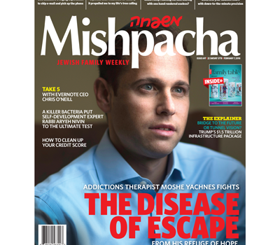 The Disease of Escape